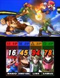 3DS_SuperSmashBros_4