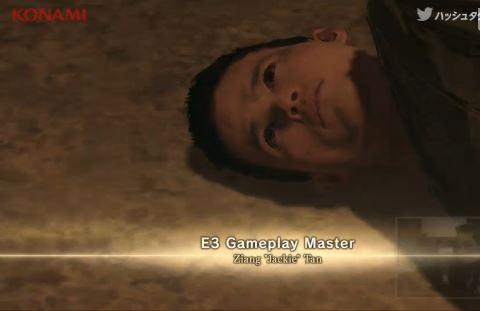 e3 master