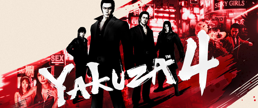 yakuza_4