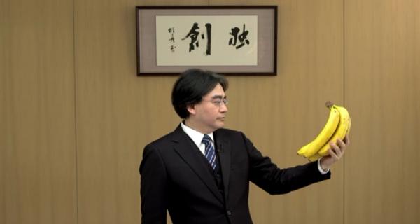 Iwata-Banana-BT