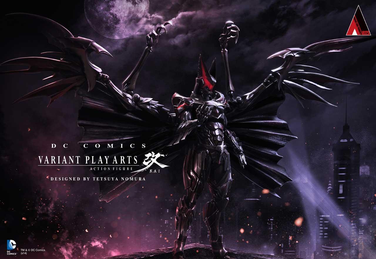 batman_tetsuya_nomura_variant_play_arts_kai_2
