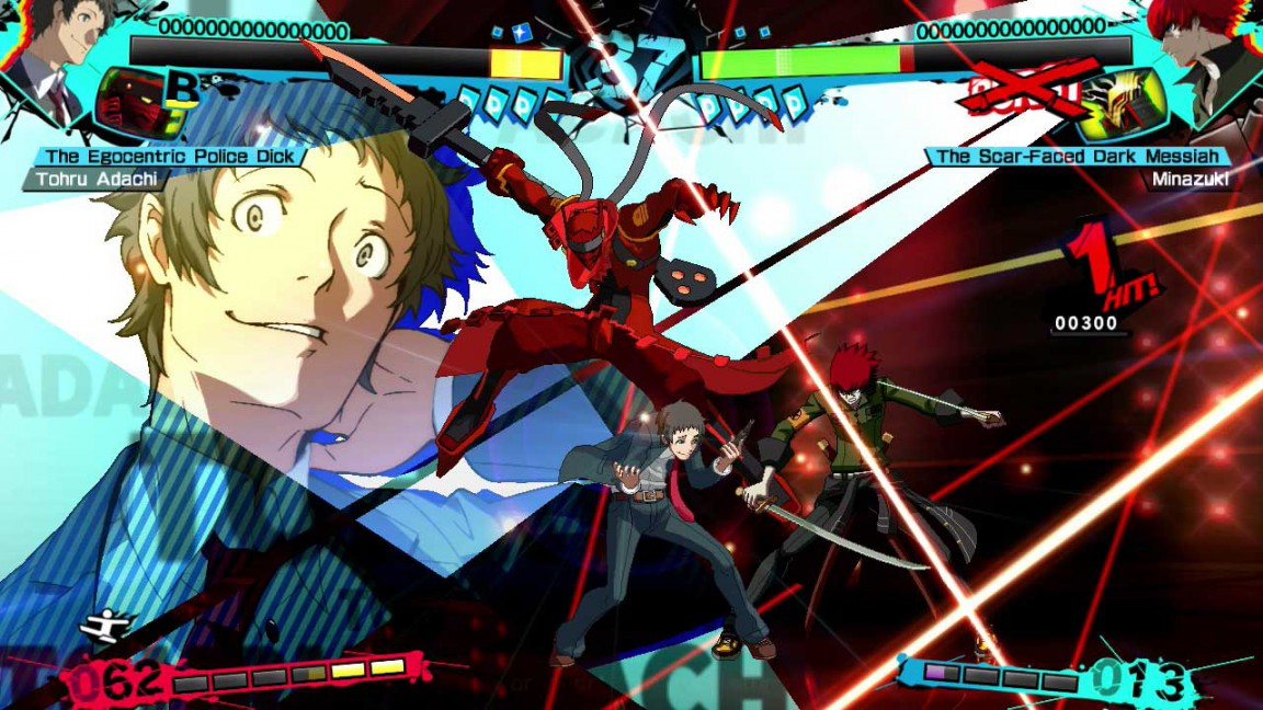 persona_4_arena_ultimax_6