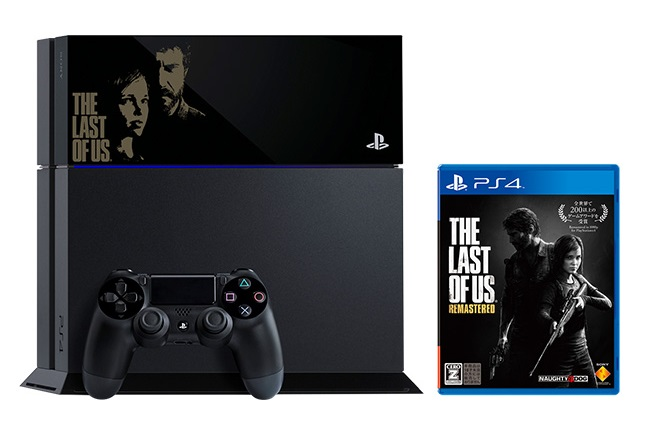 New The Last of Us and Destiny special edition PS4s are for Japan