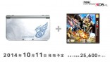 new_3ds_monster_hunter