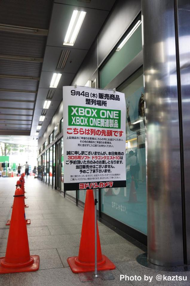 xbox_one_japan_launch_01