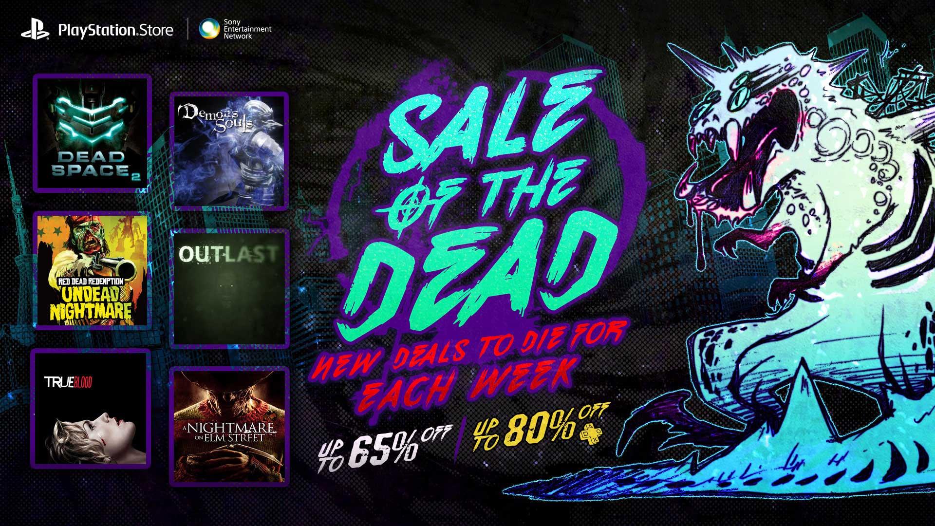 psn_halloween_sale_of_the_dead
