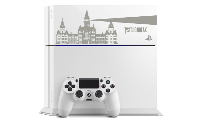 the evil within ps4 bundle white