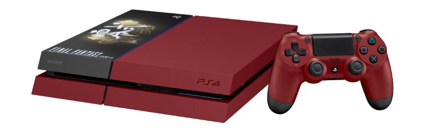 There is a red Final Fantasy Type-0 HD-themed PS4, but it's