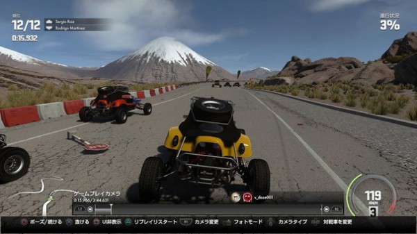 driveclub_buggies