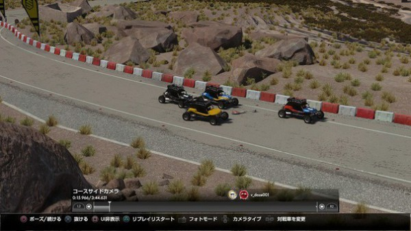 driveclub_buggies1