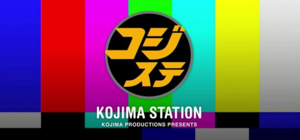 kojima_station_header_1