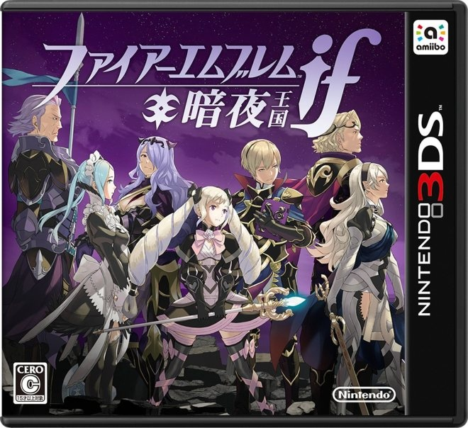 Fire Emblem If will come in White Kingdom and Black Kingdom ...