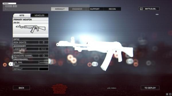 battlefield_4_weapon_crate_leak_2