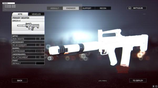 battlefield_4_weapon_crate_leak_3
