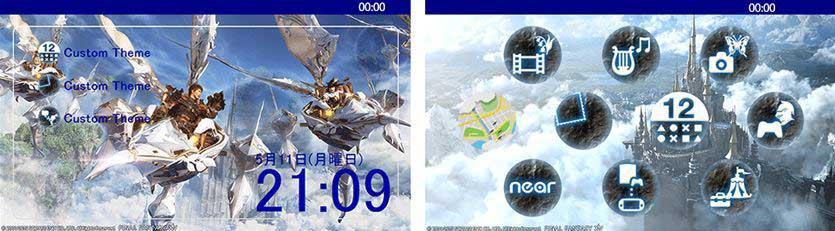 final_fantasy_14_heavensward_vita_wallpaper