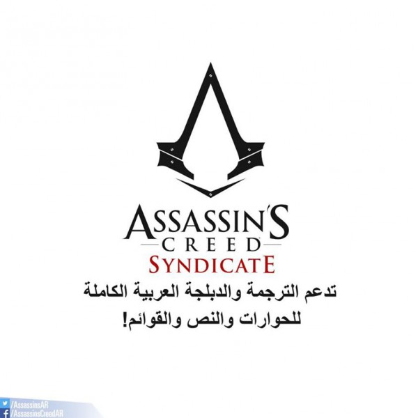 syndicate_arabic_dubbed_ubisoft_facebook_1