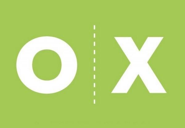 outside_xbox_1