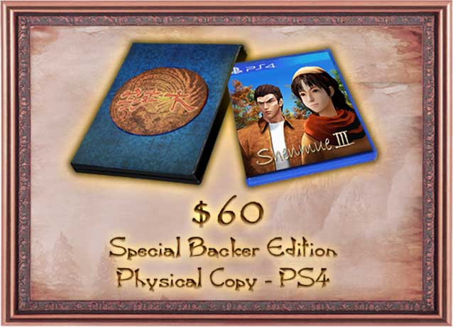 shenmue_3_ps4_physical