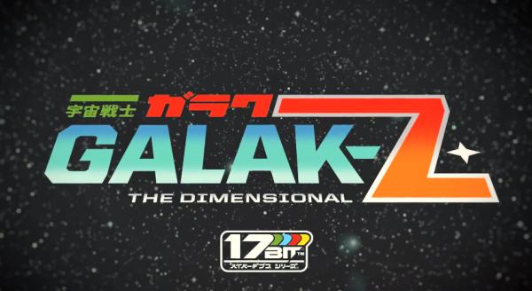 galak_z_logo