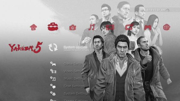 yakuza_5_static_theme