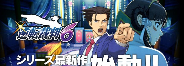 ace_attorney_6