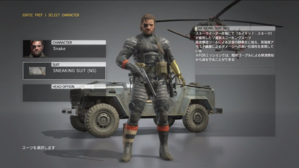 snake_eater_suit_the_phantom_pain