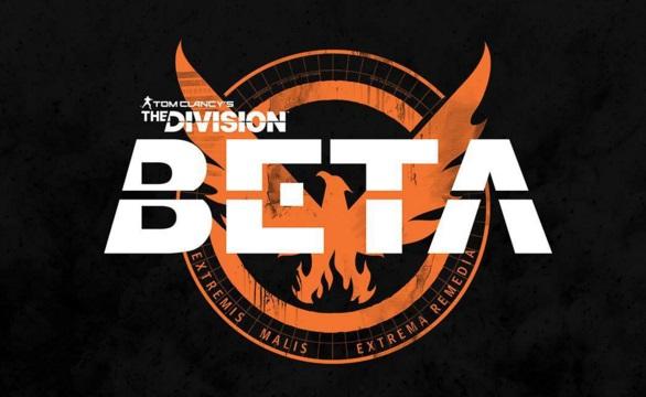 division_beta_logo