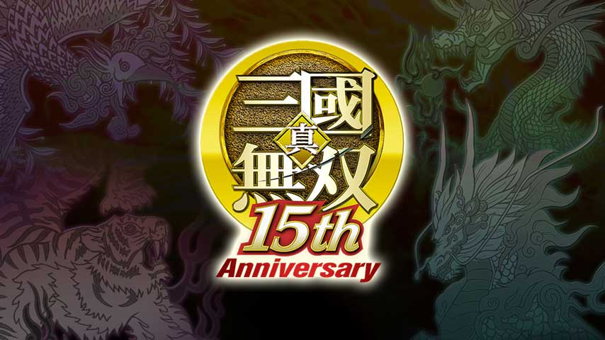 dynasty_warriors_15th_anniversary