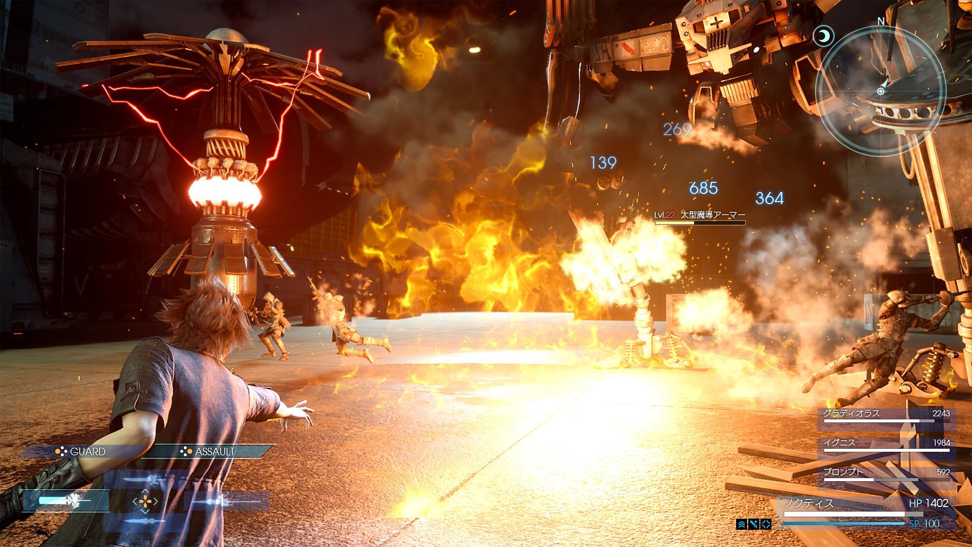 Final Fantasy 15 Elemancy Guide: Best Spells, Crafting