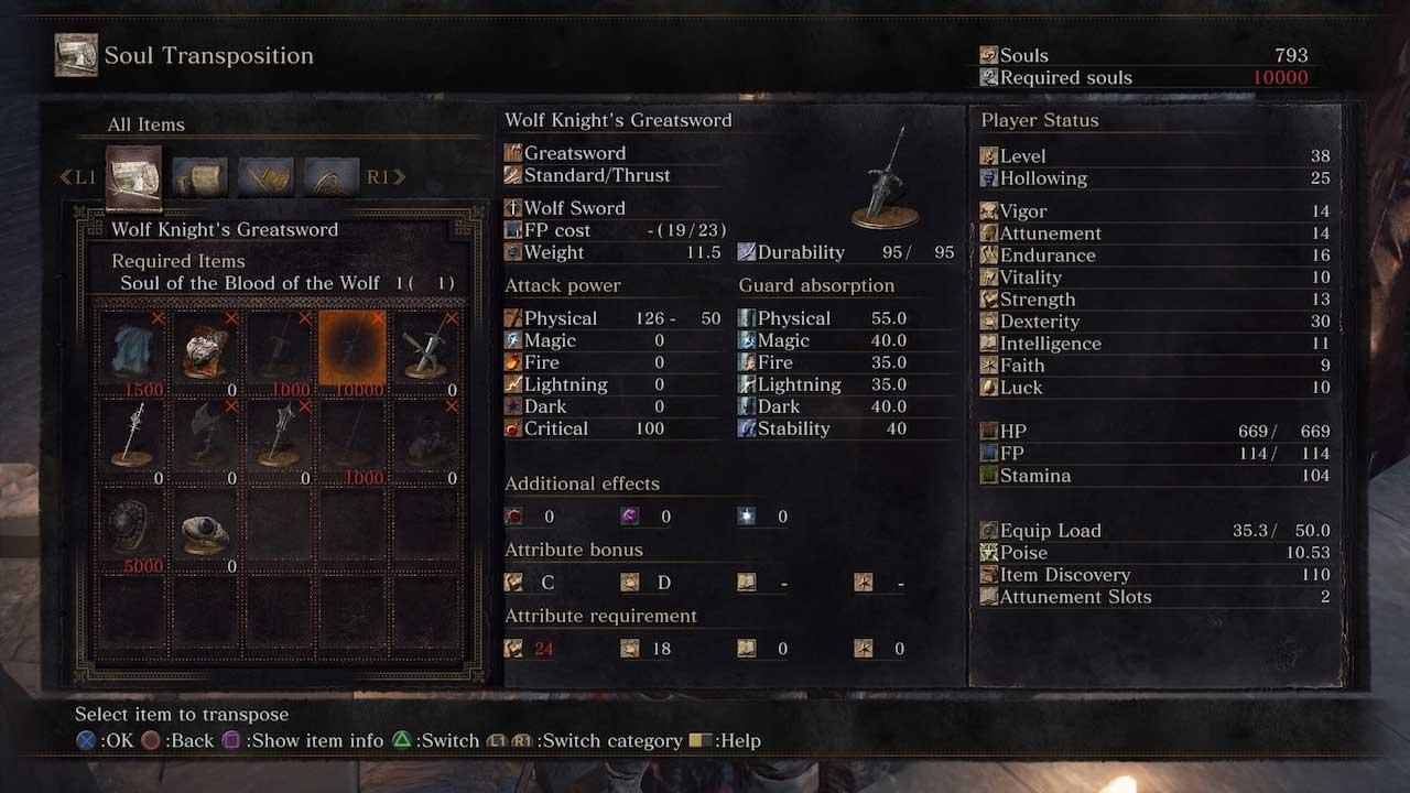 dark_souls_3_guide_boss_souls_transposition_abyss_watchers_1b