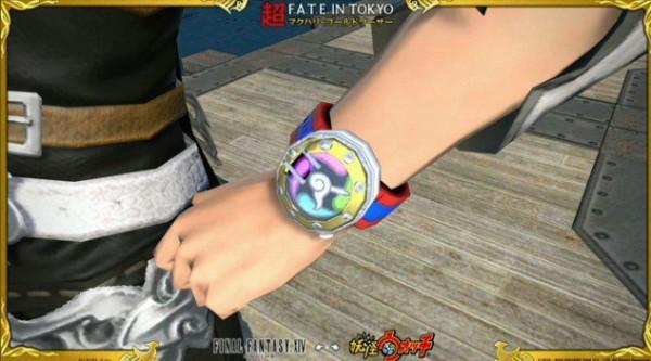 ff14 yo kai watch