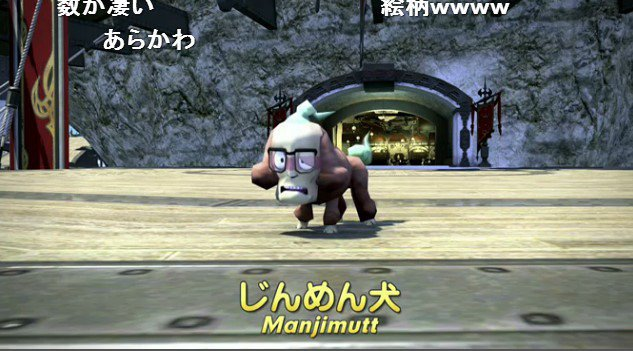 ff14 yo kai watch minions (11)