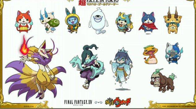 ff14 yo kai watch minions (12)