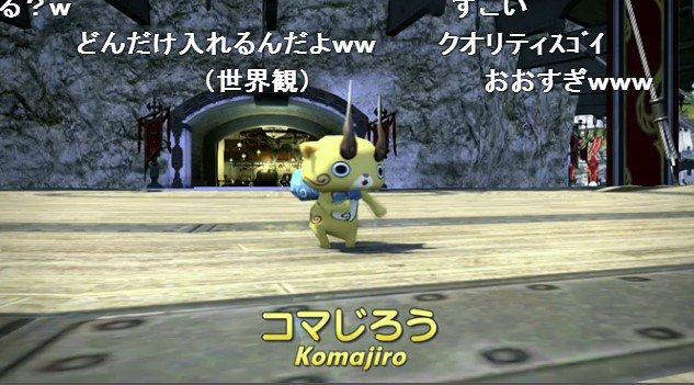 ff14 yo kai watch minions (13)