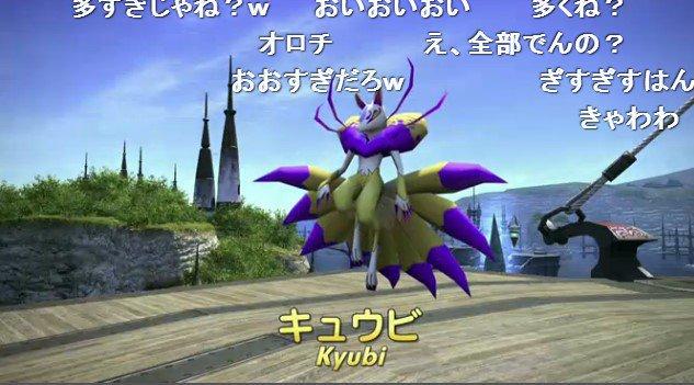 ff14 yo kai watch minions (6)