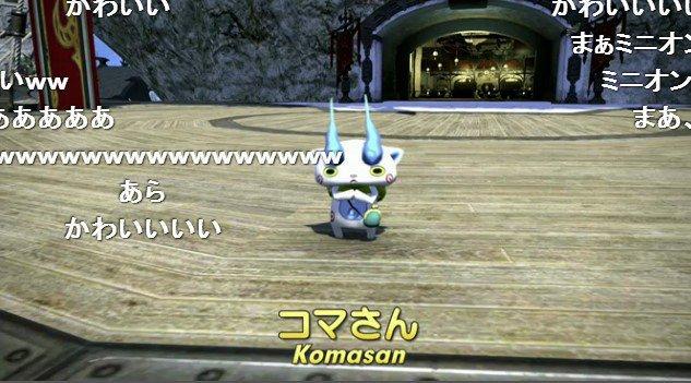 ff14 yo kai watch minions (7)