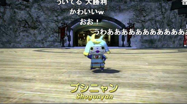 ff14 yo kai watch minions (8)