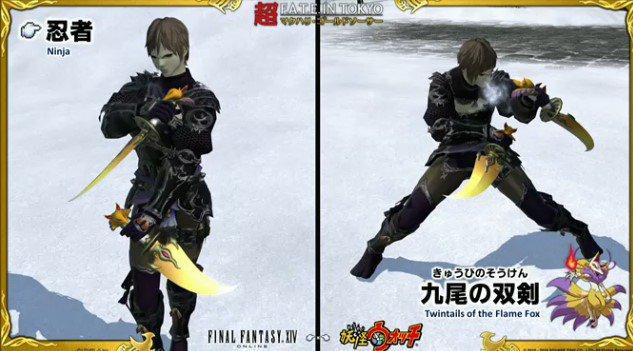 ff14 yo kai watch weapons (1)