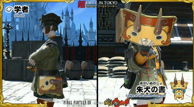 ff14 yo kai watch weapons (2)
