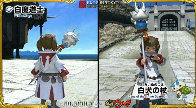 ff14 yo kai watch weapons (3)