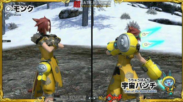 ff14 yo kai watch weapons (7)