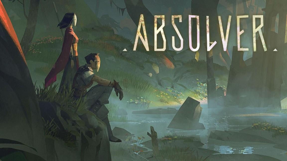 absolver_logo_banner