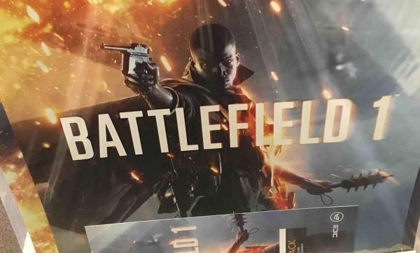 battlefield_1_leak