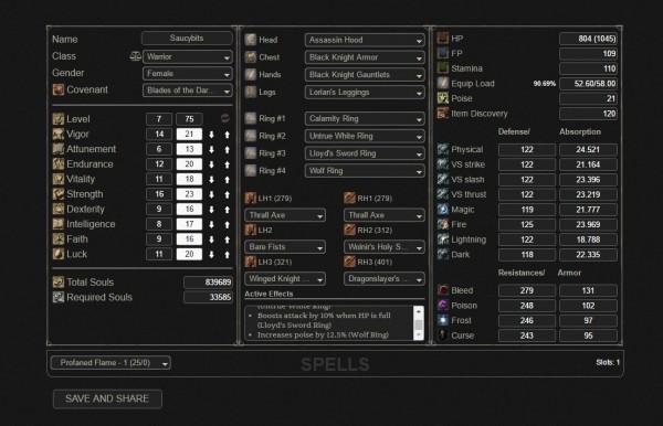 dark_souls_3_tool
