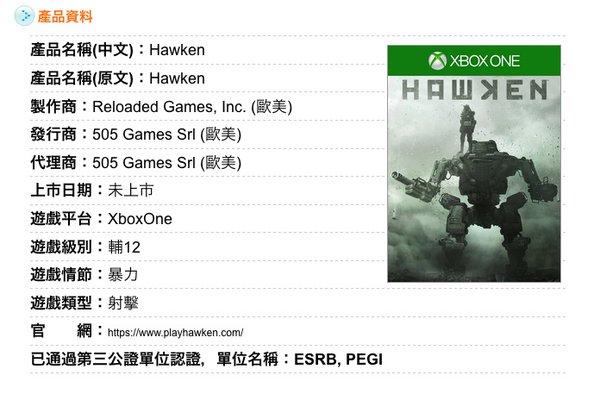 hawken_xbox_one_taiwan_rating_1