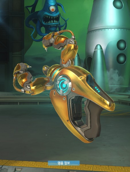 Overwatch Golden Guns 6