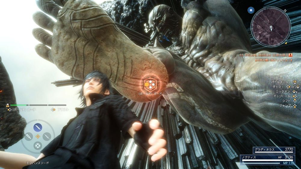 final_fantasy_15_titan_battle