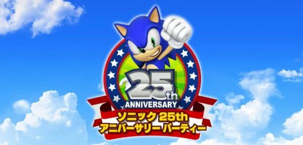 sonic_anniversary_logo