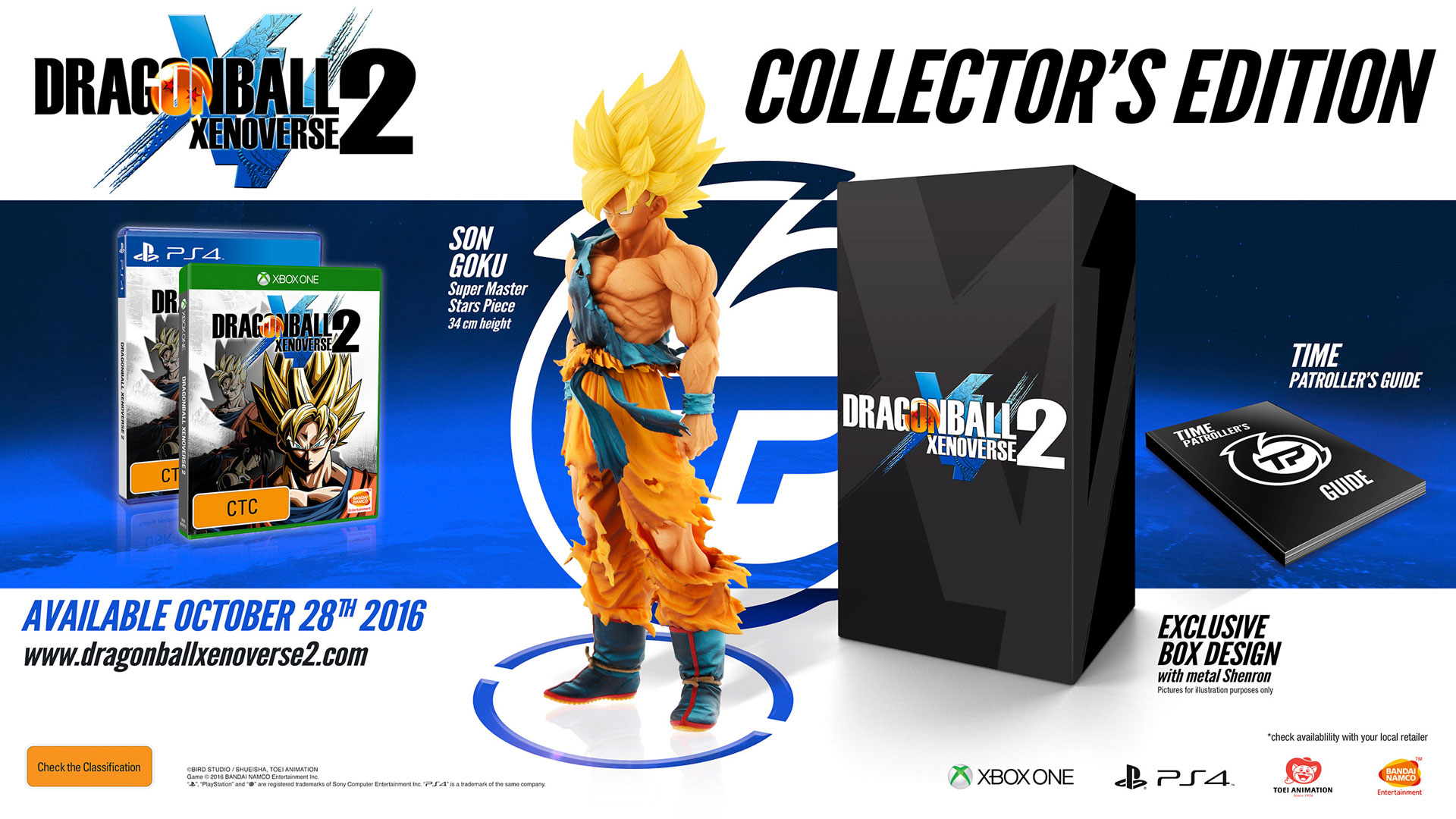 dragon ball xenoverse 2 collector's edition