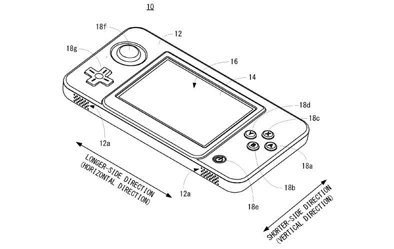 nintend_patent_vibrating_portable